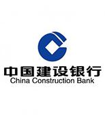 湖南狼牙合乐彩票训练案例:中国建设银行