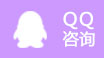 长沙合乐彩票训练公司联系QQ