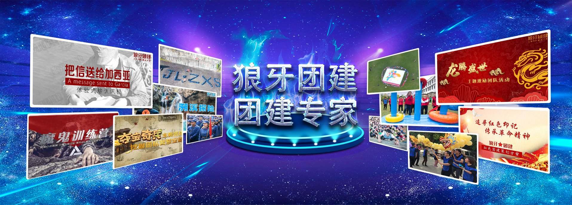 长沙合乐彩票训练公司网站banner图
